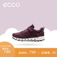 ECCO 爱步 儿童透气运动鞋 透氧系列 706052