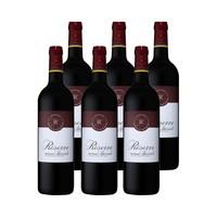 LAFITE 拉菲 珍藏波尔多进口原装酒葡萄酒 750ml*6支整箱