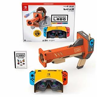 中亚Prime会员、科技改变生活 : Nintendo 任天堂 Switch Labo VR Kit套装 轻量版(VR眼镜、火箭筒)