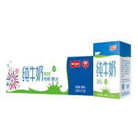 卫岗 利乐砖 纯牛奶 250ml*20盒