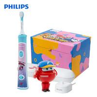 PHILIPS 飞利浦 HX6322 儿童电动牙刷 超级飞侠儿童礼盒 (天蓝色)