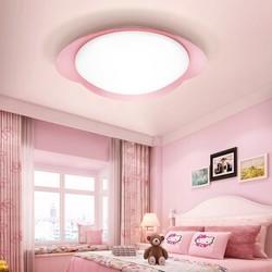 Midea 美的 LED吸顶灯 圆形花瓣星月 粉色 20W
