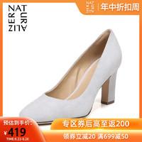 naturalizer娜然新款纯色尖头粗高跟舒适春单女鞋