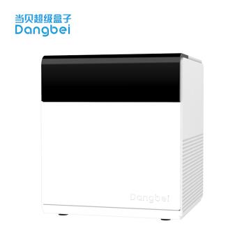 当贝 B1 机顶盒智能电视盒子(4K 3G运存 32G存储 ) 白色