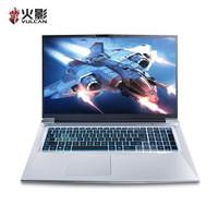 火影 X 系列 X9PLUS 17.3英寸游戏笔记本电脑 (i7-9750H、256G、8GB、GTX1050、1920×1080)
