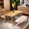 QM 曲美 纯实木餐桌椅组合 原木色一桌+长条凳*2