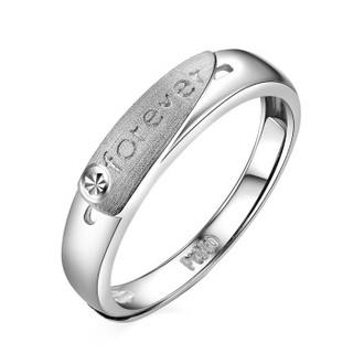 雅宝福 铂金戒指 Pt950白金戒指情侣对戒男戒男款 ZDSMP2JZ103