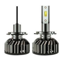 AiKeSi 艾可斯 LED灯泡 H1 H4 H7 白光单只装 6000K 55W