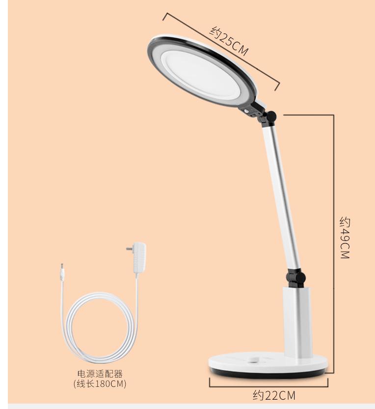 好视力 护眼台灯 TG028 银色 18