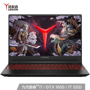 Lenovo 联想 拯救者Y7000 2019 15.6英寸游戏本(i7-9750H、8GB、1TB SSD、GTX1650 4G、72%)