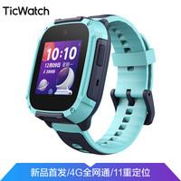 Ticwatch WG11066 TicWatch Kids AI儿童学生电话智能手表 奇幻蓝