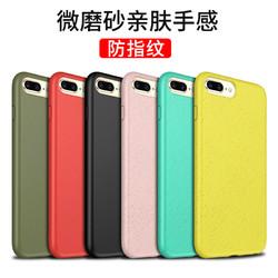 苹果8手机壳iPhone8plus男女款潮牌网红个性创意7plus软壳7保护套