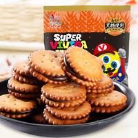 viviga 黑糖麦芽糖饼干200g 6月15号0点开抢
