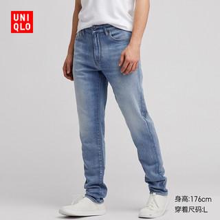 男装 EZY DENIM牛仔裤 413157 优衣库UNIQLO