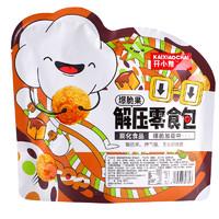 开小差 爆米花零食包小吃 (95g)