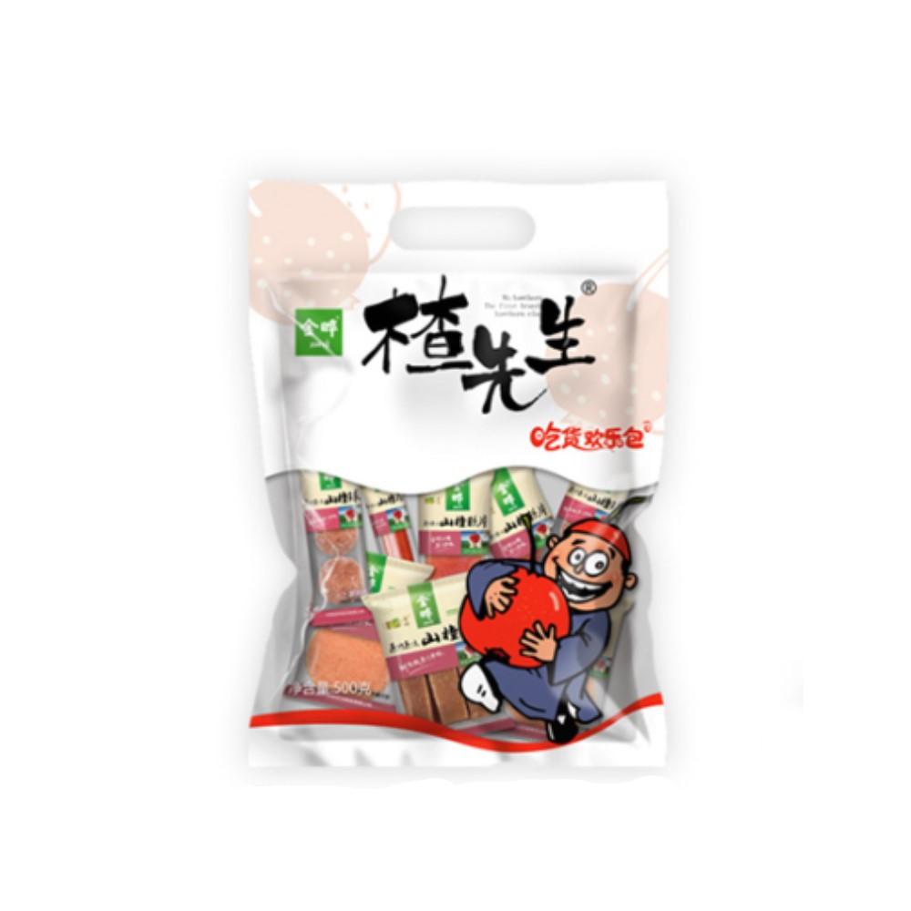 金晔 桑葚山楂条/原味球/山楂片卷宝宝零食大礼包500g独立小包1斤