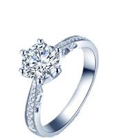 佐卡伊 注定的爱 白18K金钻戒钻石结婚求婚戒指女戒 共42分D-E/SI 12# W00105
