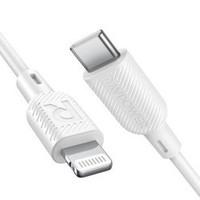 RAVPower 睿能宝 CB054 苹果 MFi认证 Type-C to Lightning数据线 1米