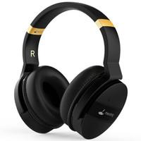 MEIDONG 魅动 E8A 无线蓝牙降噪耳机 (黑色、通用、头戴式、32欧)