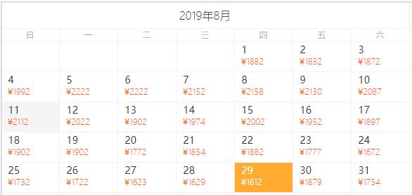 游双城!全国多地-南昌+庐山5天4晚自由行(双飞往返+酒店任选)