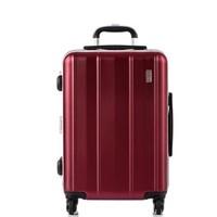 舒提啦 抗摔旅行箱铝框拉杆箱24英寸男女静音万向轮登机箱大容量行李箱纯pc硬箱子 焰尾红