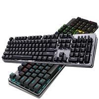 HP 惠普 GK100 机械键盘 (青轴、灰黑色、白光、104键)