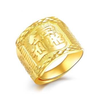钻石凤凰 黄金戒指男款999足金霸气 宝字指环(拱面款)AU6013 约16.3-16.6g