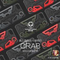 SCUD 飞毛腿 crab螃蟹苹果壳 (钛空银、 iphone7plus)