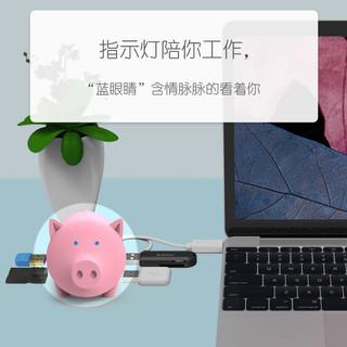 ORICO 奥睿科 USB3.0分线器可爱猪HUB集线器多接口扩展器 (粉色、1m)