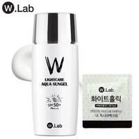 W.Lab 防晒霜 50ML
