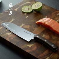 Zhang Xiao Quan 张小泉 小厨刀