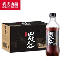 NONGFU SPRING 农夫山泉 炭仌咖啡 (360ml、15瓶)