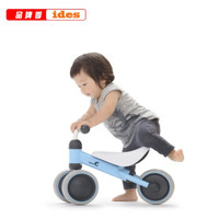 IDES DMIC 儿童学步车 (蓝色)