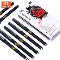 真彩中性笔  子弹头碳素笔水性笔