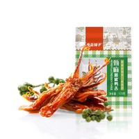 liangpinpuzi 良品铺子 甄麻藤椒系列 鸭舌 藤椒味 120g 袋装 约10小包
