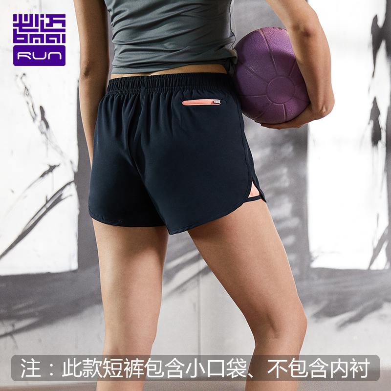 bmai 必迈 跑步服装 运动短裤