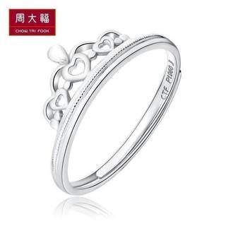 CHOW TAI FOOK 周大福 PT158604 女王皇冠 PT950 铂金戒指
