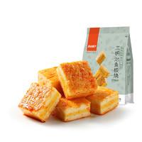 liangpinpuzi/良品铺子 三明治鱼板烧 120g