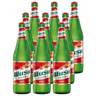 乌苏啤酒 新疆WUSU  红乌苏瓶装620ml*9瓶