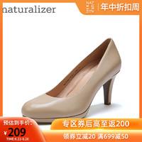 naturalizer娜然 纯色浅口高跟女单鞋A0174
