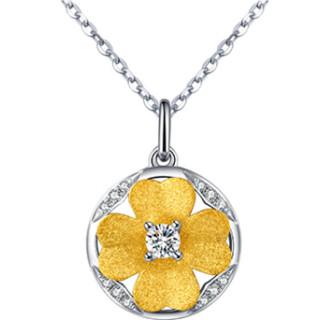 SUNFEEL 赛菲尔 FDD24000YW 18K金双镶嵌幸运四叶草 0.05分 无色钻石