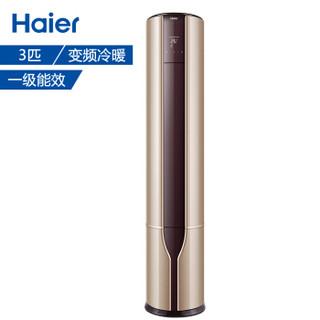 Haier 海尔 KFR-72LW/17EAB21AU1 3匹 变频立柜空调
