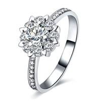 喜钻 显钻群镶克拉效果钻戒女求婚订婚结婚钻石戒指女铂金 共22分