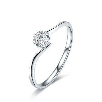 周六福 珠宝女款18K金钻石戒指璀璨求婚结婚钻戒 KGDB021231 约10分 14号圈