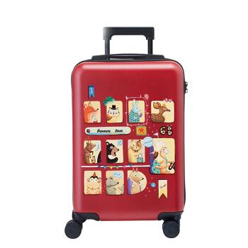 bromen 不莱玫 巴士拉杆箱万向轮行李箱男女旅行箱 B80207137032 磨砂红 20英寸