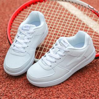 鸿星尔克(ERKE)男童鞋 板鞋儿童运动鞋 小白鞋女童滑板鞋休闲鞋基础款 正白 39 *2件