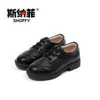 斯纳菲童鞋男童皮鞋秋款真皮学生演出黑皮鞋