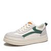 Haut Ton 皓顿 皓顿(HAUT TON)平底系带韩版时尚休闲运动小白松糕女鞋 XB225绿色39码