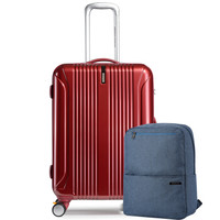 AMERICAN TOURISTER 美旅 TG2 PC旅行箱 25英寸 + 双肩包