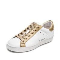 le saunda 莱尔斯丹 休闲运动系带平底小白鞋女 LS 9T22001 金色 35